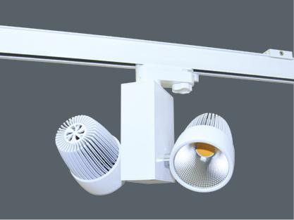 10 Watt LED Schienensystemleuchte - 3.000 K - 50°