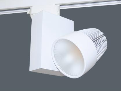 Frosted Optik für 20W LED Schienensystemleuchte