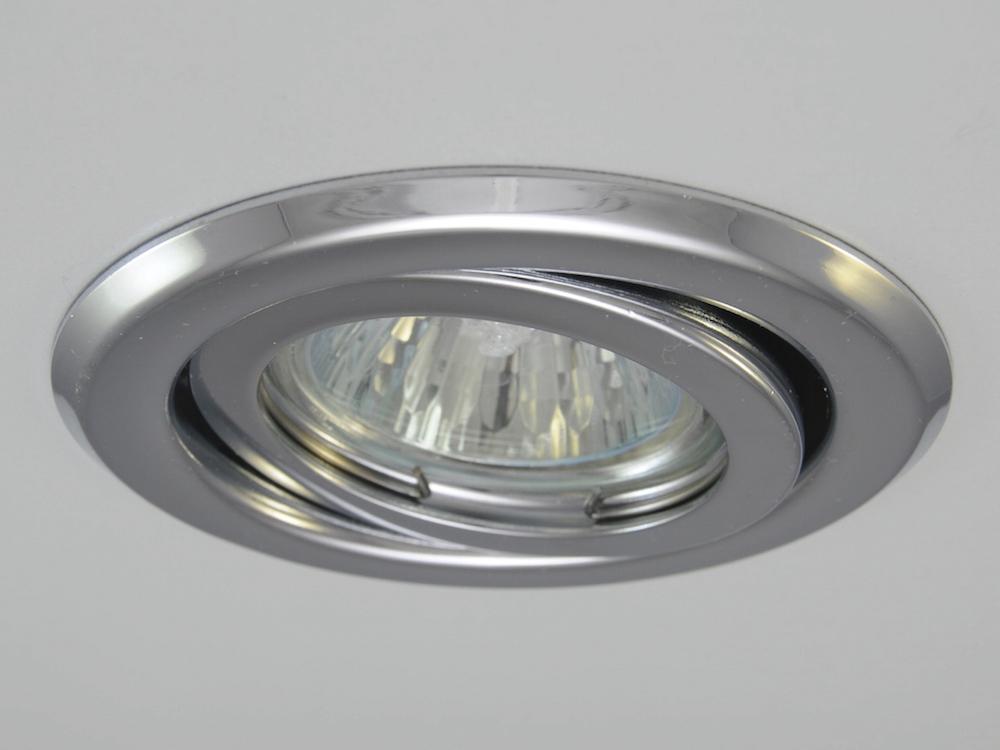 Einbaustrahler ZL1652 - Chrom / ohne Leuchtmittel